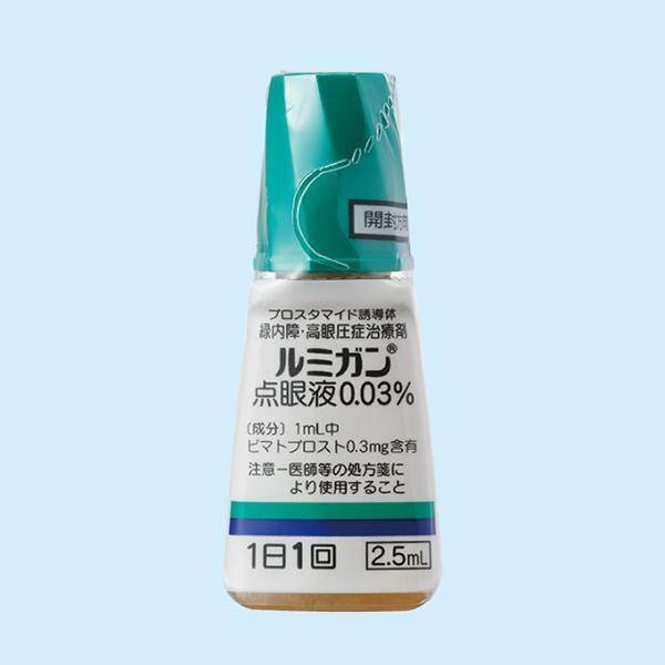 まつ毛育毛剤 ルミガン使用例