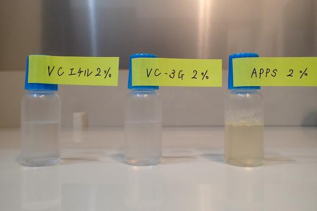 ビタミンC誘導体比較
